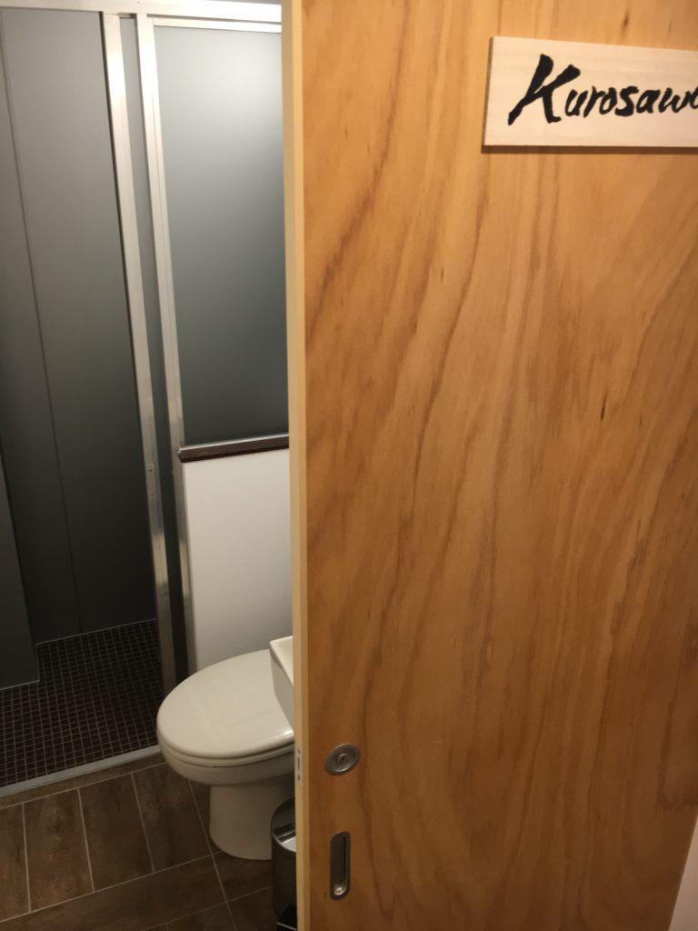 kurosawa-shower