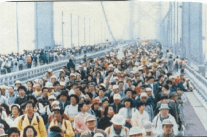 seto-ohashi-opening-day