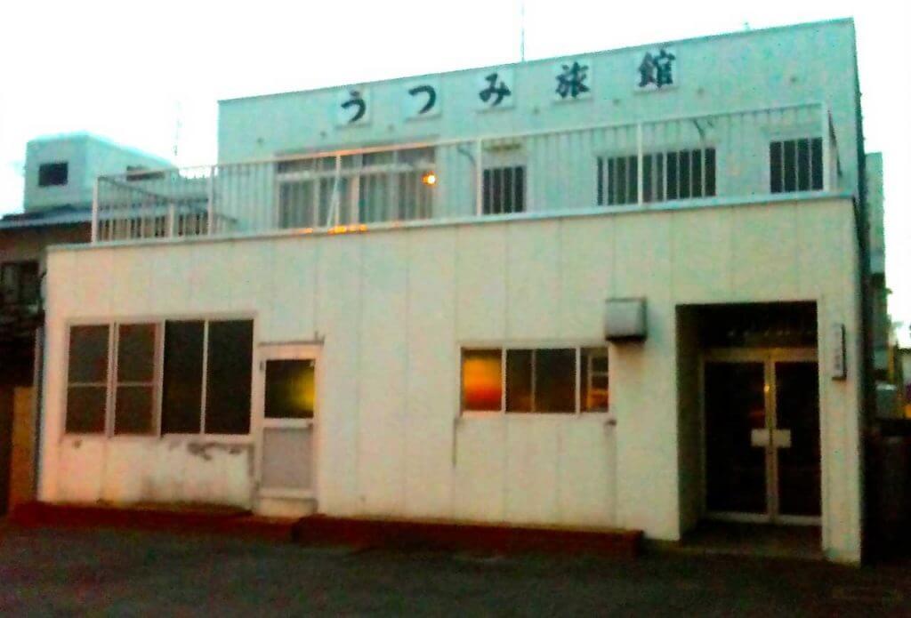 utsumi-ryokan-cropped