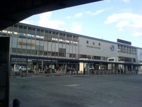 JR Okayama Station